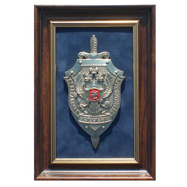 11-048 Плакетка Герб ФСБ (малая) 16х23 плакетка герб министерства внутренних дел рф мвд россии малая