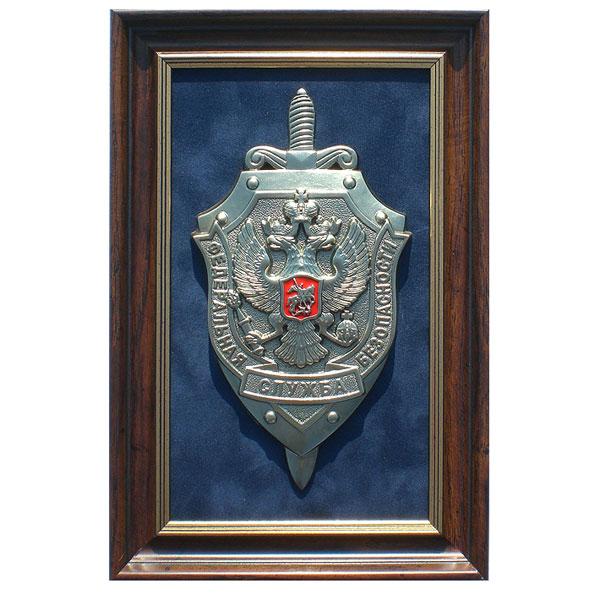 11-047 Плакетка Герб ФСБ (средняя) 19х28 плакетка герб министерства внутренних дел рф мвд россии малая