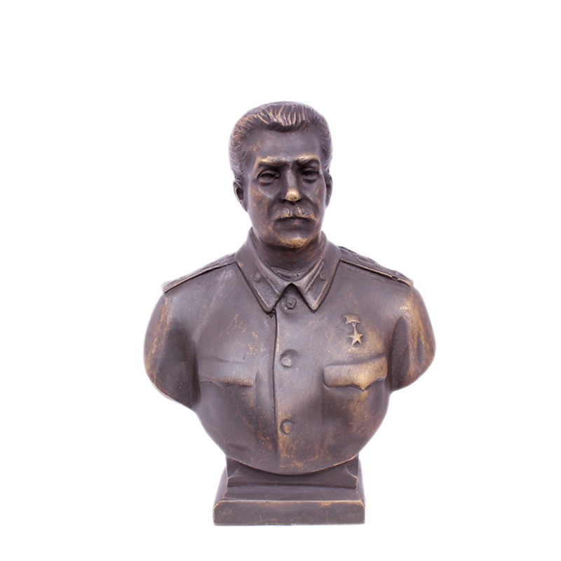 Бюст ср. Сталин