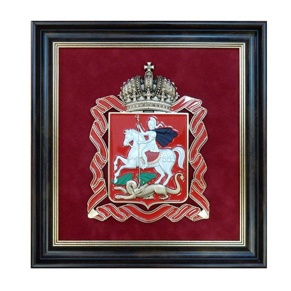 16-289 Плакетка Герб Московской области 11 041 плакетка герб фсо 19х21