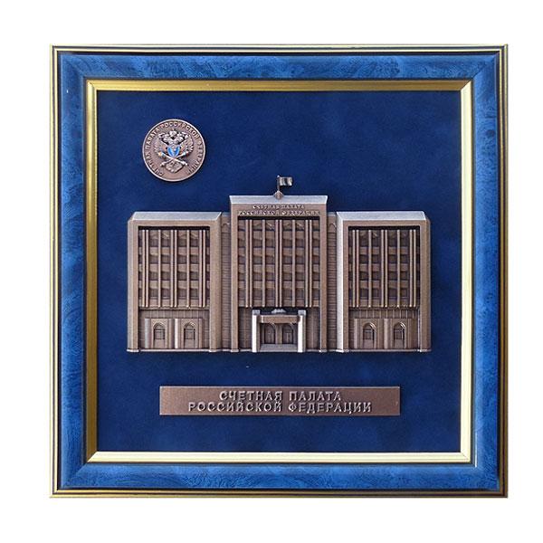 """13-108 Плакетка """"Счётная палата"""" в подарочной коробке от Наследие"""