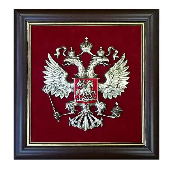 """15-101 Плакетка """"Герб России"""" 43х46 от Наследие"""