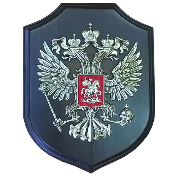 15-102 Плакетка Герб Росссии на щите плакетка герб министерства внутренних дел рф мвд россии малая