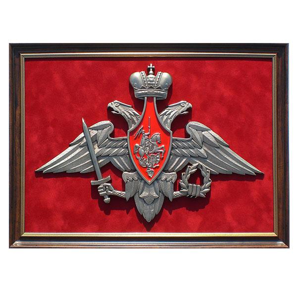 """11-042 Плакетка """"Герб ВС РФ"""" 38х52 от Наследие"""