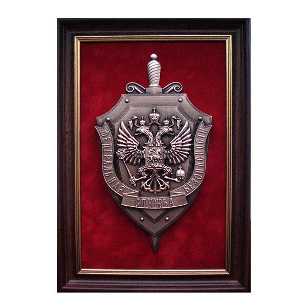 """10-010 Плакетка """"Герб ФСБ"""" 23х34 от Наследие"""